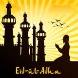 Namaaz de ofrecimiento de los musulmanes para Eid Foto de archivo