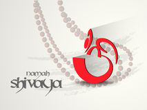 Namah Shivay Royalty Free Stock Image