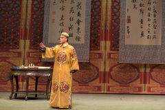 "Namaste éloge-Shanxi Operatic""Fu Shan au  de Beijing†Photo libre de droits"