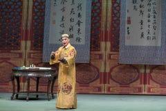 "Namaste éloge-Shanxi Operatic""Fu Shan au  de Beijing†Photos libres de droits"