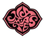 Namaste-Beschriftung in Form eines Lotos stock abbildung