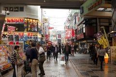 Namba district of Osaka, Japan Royalty Free Stock Image