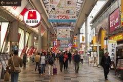 Namba district of Osaka, Japan Stock Photography