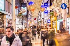 Namba district of Osaka, Japan . Stock Photo