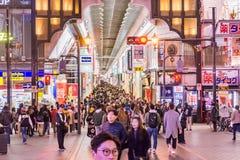 Namba district of Osaka, Japan . Royalty Free Stock Photos