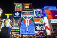 Namba Dotonbori  Osaka Japan. OSAKA, JAPAN - DEC 2: The famed advertisements of Dotonbori on December 2, 2013 in Osaka, Japan. With a history reaching back to Royalty Free Stock Photography