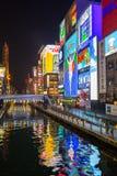 Namba Dotonbori Osaka Japan Royalty Free Stock Images
