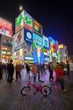 Namba Dotonbori Osaka Stock Image