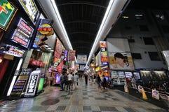 Namba Kuromon Market Stock Photos