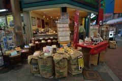 Namba Kuromon Wholesale Stock Images