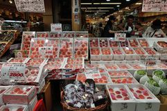 Namba Kuromon Wholesale Royalty Free Stock Photo