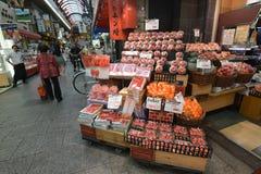 Namba Kuromon Wholesale Stock Photo