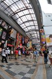 Namba market walking street Royalty Free Stock Photography