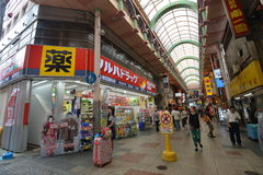 Namba market walking street Royalty Free Stock Photo