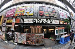 Namba restaurant Royalty Free Stock Photos