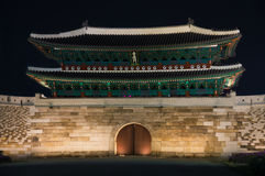 Namdaemun Gate (Sungnyemun). Night scene of Namdaemun Gate in central of Seoul, South Korea Stock Photos