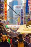 Namdaemun Market Crowded People Walking Seoul V. Seoul, South Korea - April 17, 2015: People walking down bustling Namdaemun Market pedestrian shopping street Stock Images