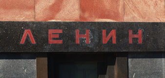 The name (in english Lenin) over the entrance of Lenin Mausoleum. In Moscow in Russia stock photography