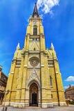 Name of Mary Church Royalty Free Stock Photo