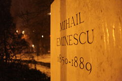 Name Mihai Eminescu on the statue (monument) of the romanian poet Royalty Free Stock Images