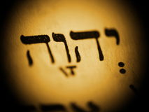 Free Name Of God - Tetragram Stock Photo - 11182090