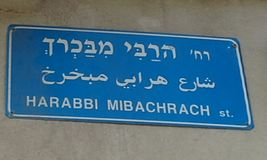Name of Road in Hebrew, Arabic and English. On the wall stock images
