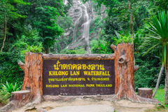 The name sign of Khlong lan waterfall Royalty Free Stock Images