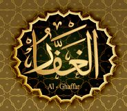 Namen von Allah-Al-Ghaffar das verzeihende Fell sündigt stock abbildung