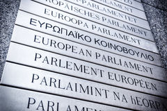 Nameplate перед Европейским парламентом Бельгия brussels стоковое фото rf