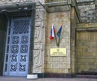 Nameplate on the building of the Ministry of Foreign Affairs of Stock Image