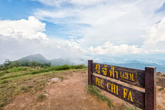 Nameplate Phu Chi Fa punkt widzenia fotografia royalty free