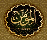 Names of Allah al-mu`min Guardian, the Giver of security, the Giver of Faith, the Guide of Faith, Guaranteeing. Protection Royalty Free Illustration