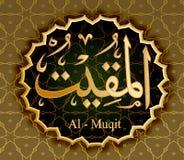 Names Of Allah Al-Mukit Supportive Providing . Names Of Allah Al-Mukit Supportive Providing royalty free illustration
