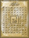 99 names of Allah. Islamic calligraphy 99 names of Allah stock illustration