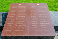 The names of those buried in the mass grave of soldiers at the memorial winning glory in the Grea. Sergiev Posad - August 10, 2015: The names of those buried in Royalty Free Stock Photo