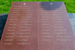 The names of those buried in the mass grave of soldiers at the memorial winning glory in the Grea. Sergiev Posad - August 10, 2015: The names of those buried in Stock Image