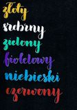 Names of colors in polish language handwritten with brush pens in different metallic colors, hand lettering on black paper stock illustration