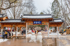 NAMI ISLAND - SOUTH KOREA - JANUARY 19: Gate pier to Nami Island. Royalty Free Stock Images