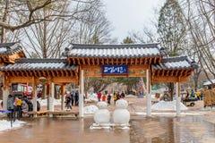 NAMI ISLAND - SOUTH KOREA - JANUARY 19: Gate pier to Nami Island. Royalty Free Stock Images