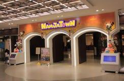 Namjatown park rozrywki Tokio Japonia Fotografia Royalty Free