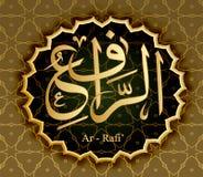 Namn av Allah Ar-Rafi att höja stock illustrationer