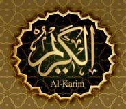 Namnet av Allah al-Karim betyder generöst generöst royaltyfri illustrationer