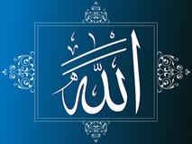 Namnet av guden, vektor royaltyfri illustrationer