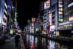 Nampa夜在大阪 免版税库存照片