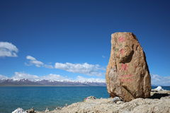 Namtso Lake Royalty Free Stock Photography