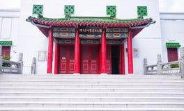 Nan Hai Theater Taipei Taiwan stock photos