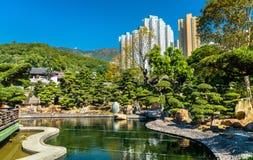 Nan Lian Garden, a Chinese Classical Garden in Hong Kong Royalty Free Stock Photos
