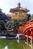 Nan Lian Garden Royalty Free Stock Images