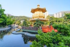 Nan lian ogrodu Obrazy Royalty Free