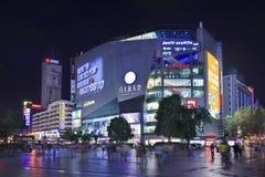 Nan Ping Jie shopping area at night, Kunming, China Stock Images